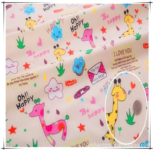 printingfabric