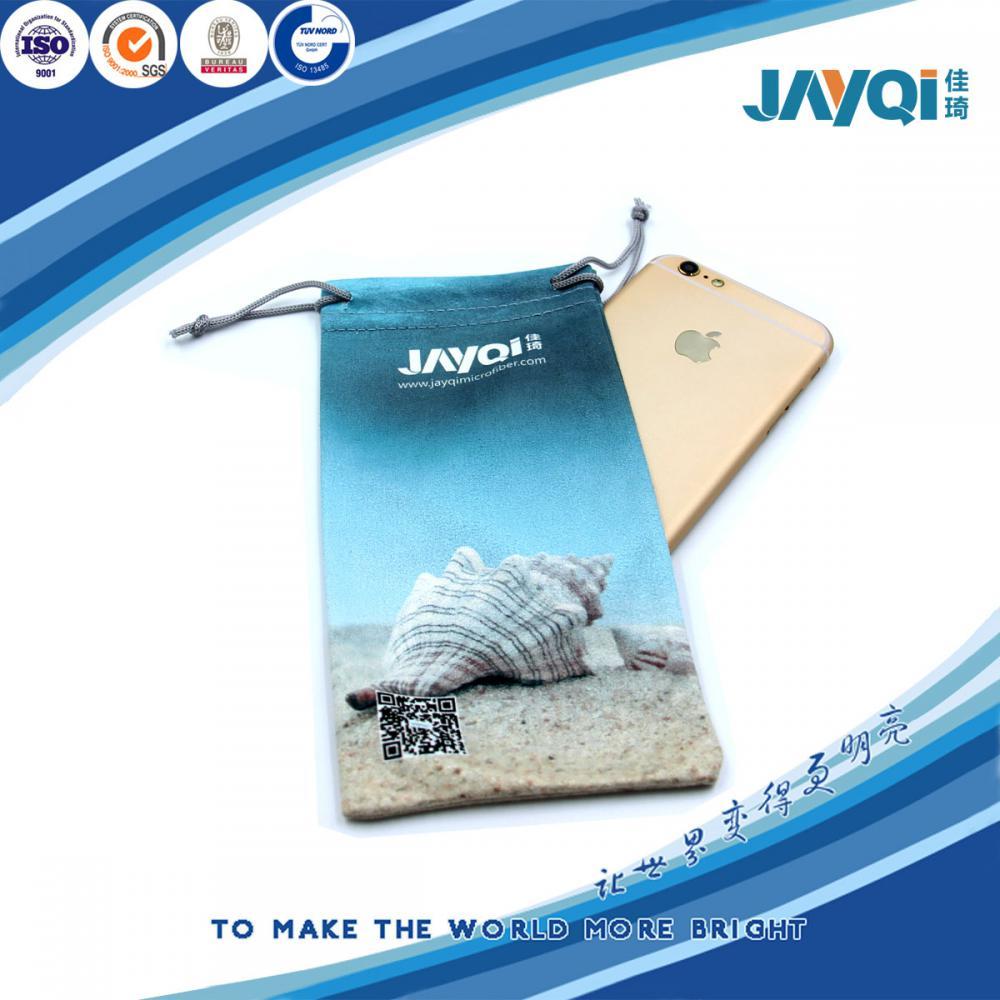 Micro Fiber Gift Cell Phone Drawstring Bag