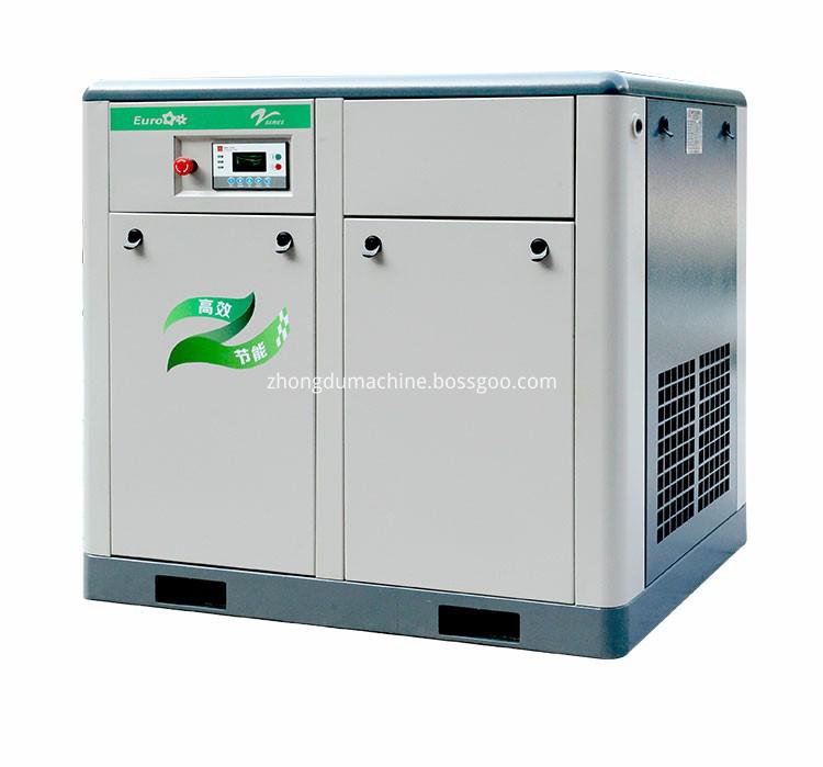 Quiet Oil Free Screw Air Compressor