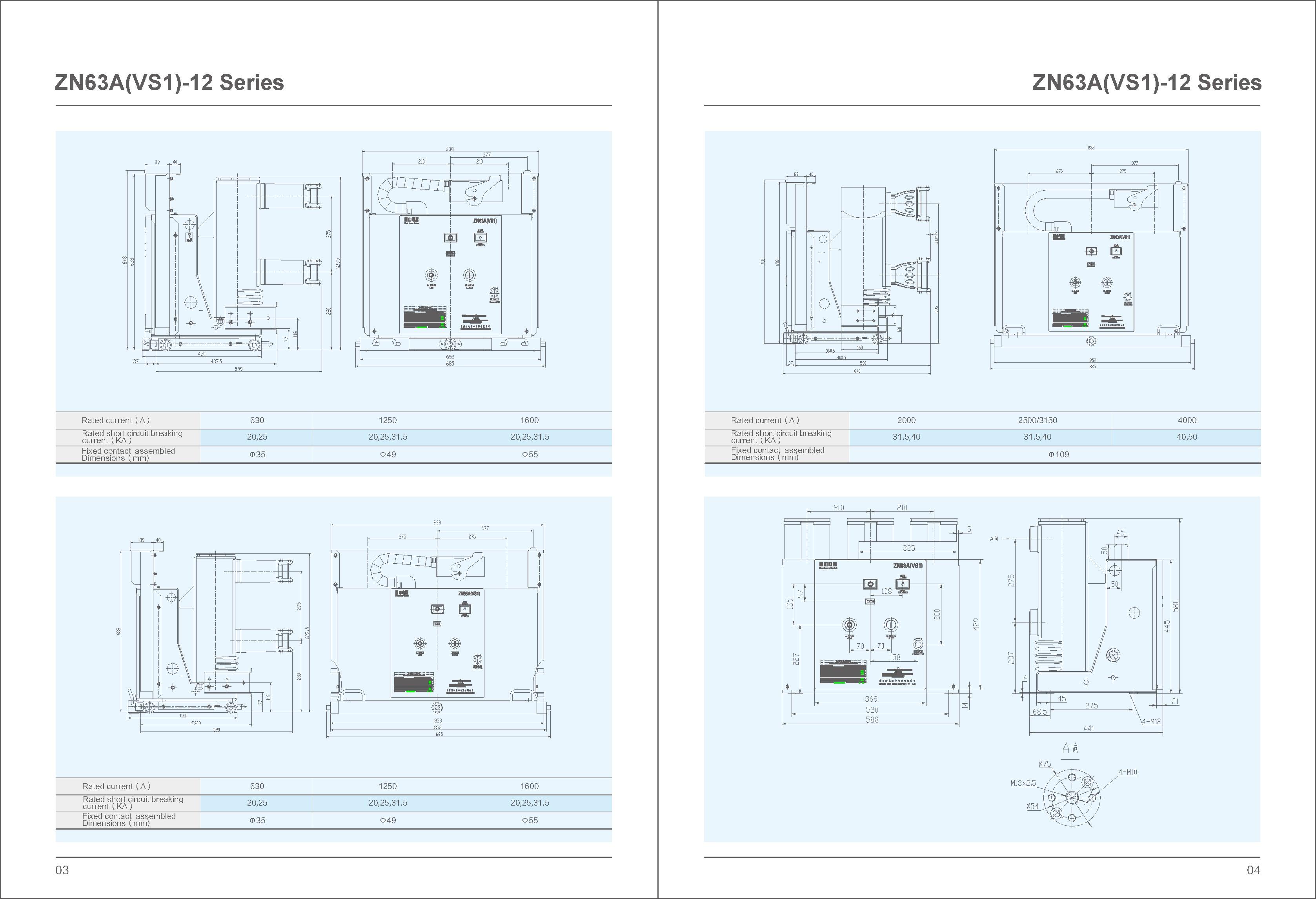 12kV Indoor VCB Outline Drawing