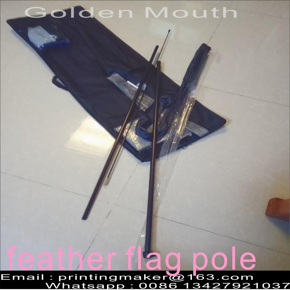 Feather Flag Pole