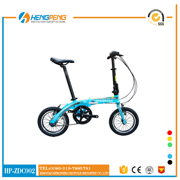 Green frame folded kids bikes