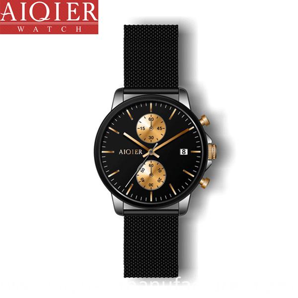 Extraordinary Classic Watch
