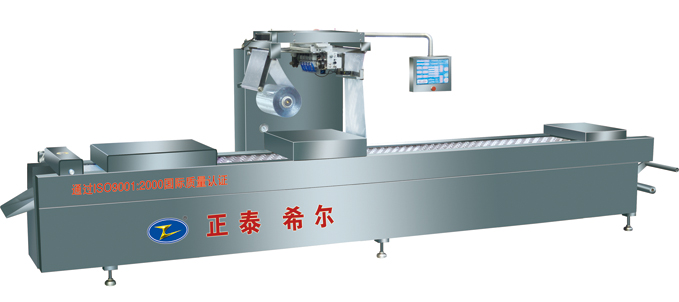 Computer Controlled Thermoforming Vacuum Machine