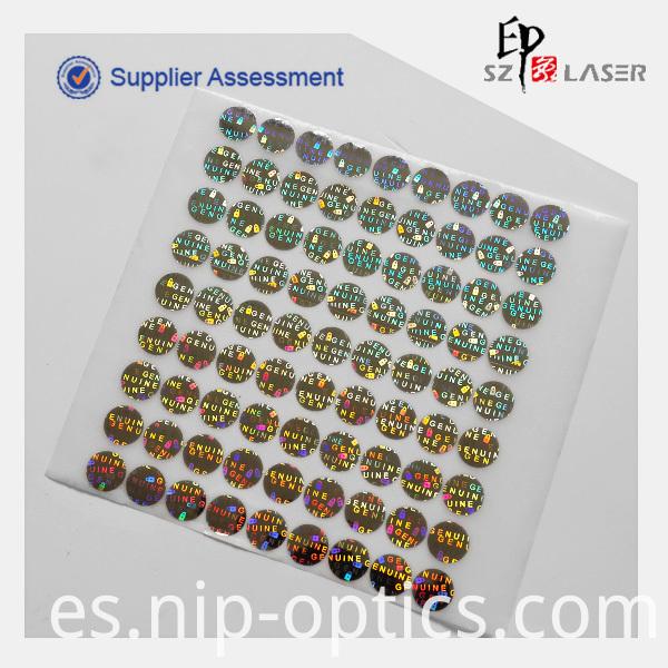 15×15 Hologram Sticker