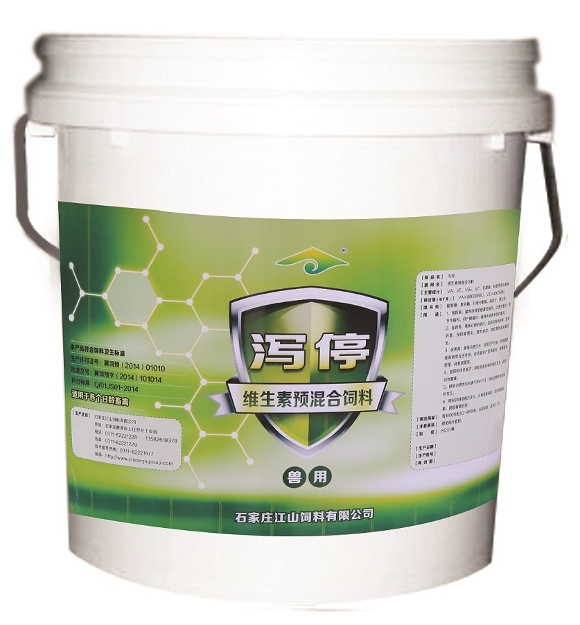 Veterinary Feed Additives