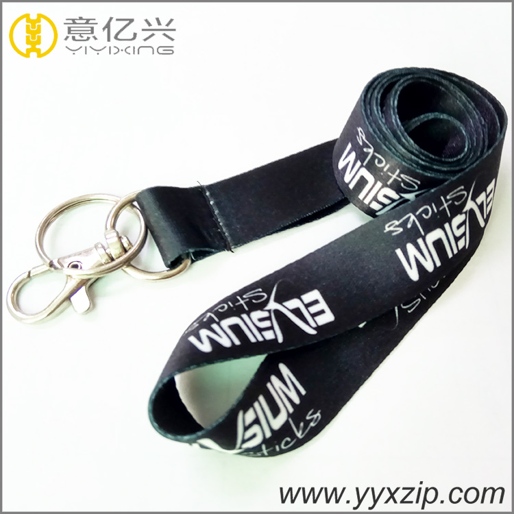lanyard with custom logo