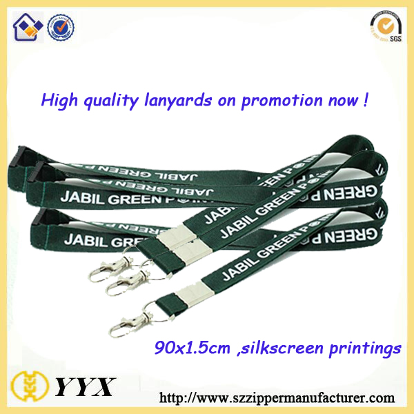 silk-screen lanyard