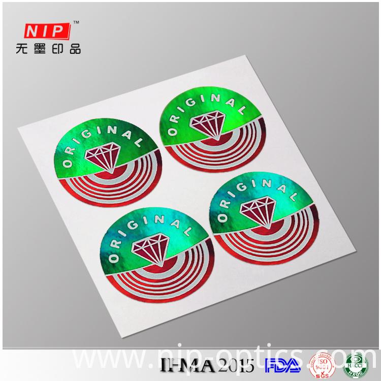 hologram round sticker