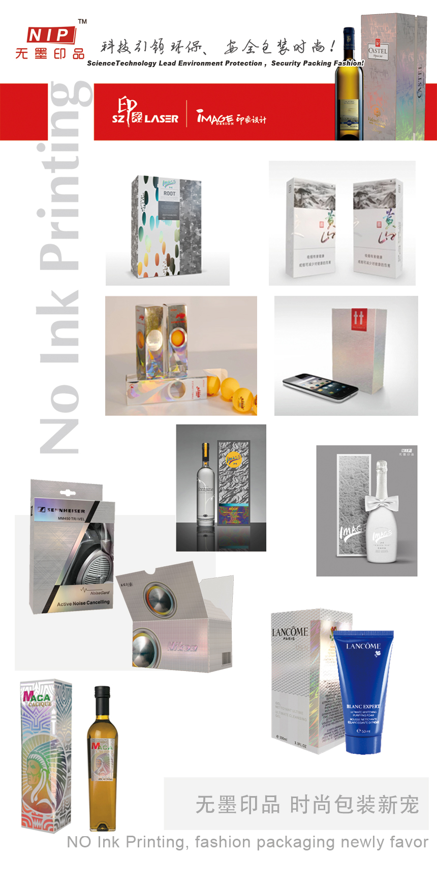 NIP packaging boxes Show- Suzhou Image