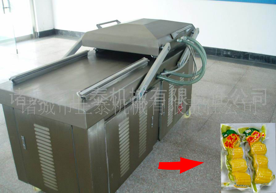Meat Poultry Chamber Vacuum Packing Machine