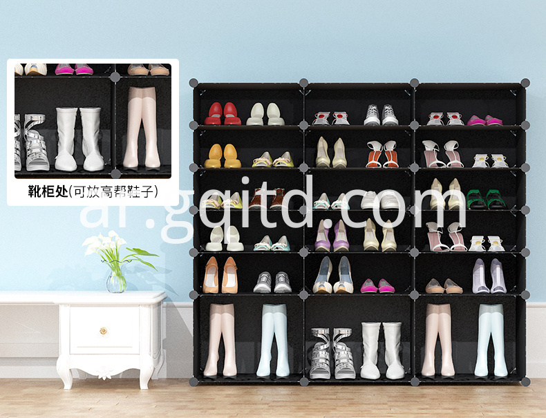 Cube Shoe Rack