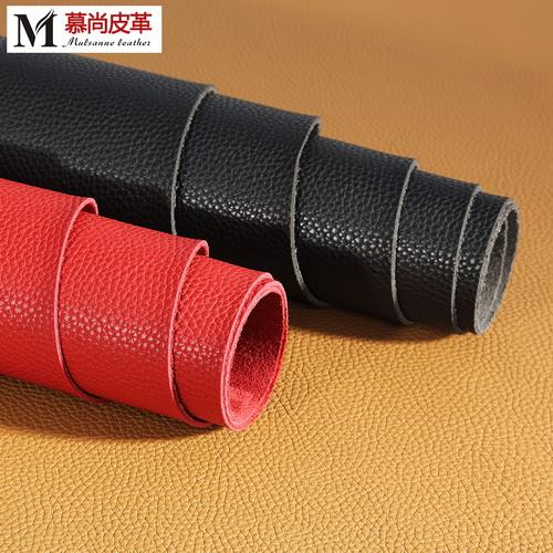 Lychee Pattern PU leather