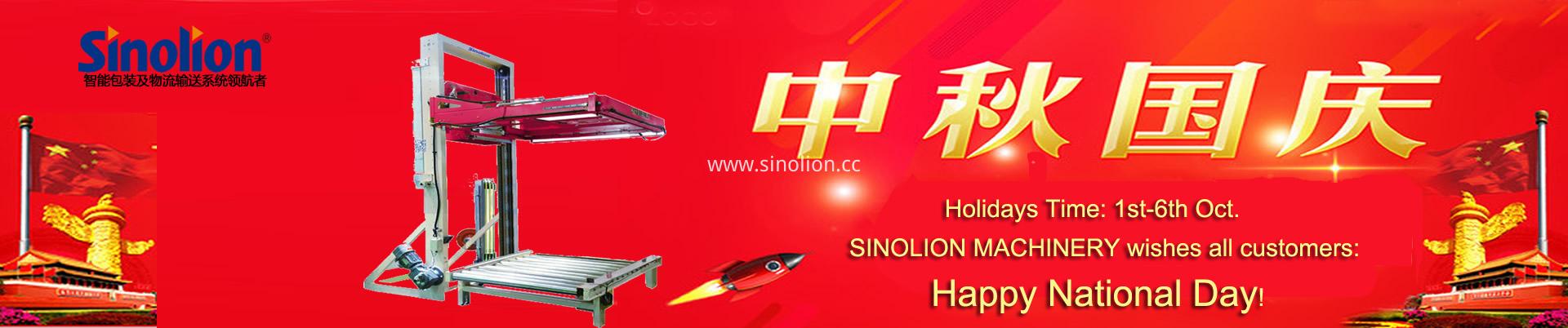 sinolion machinery