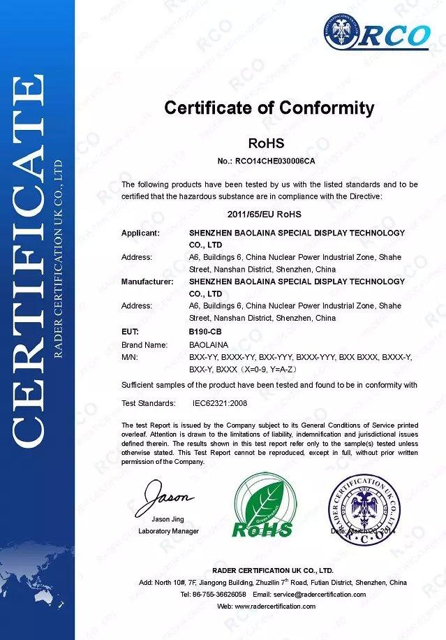 ROHS certificate of Bolinia Monitor