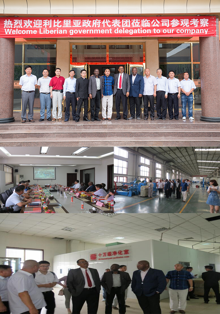 foreign customers in our factory