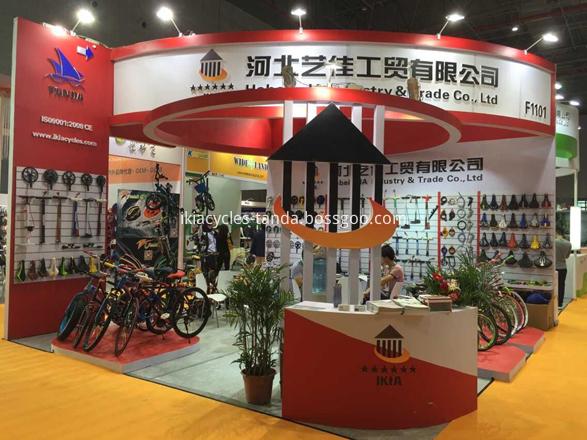 bike part fair