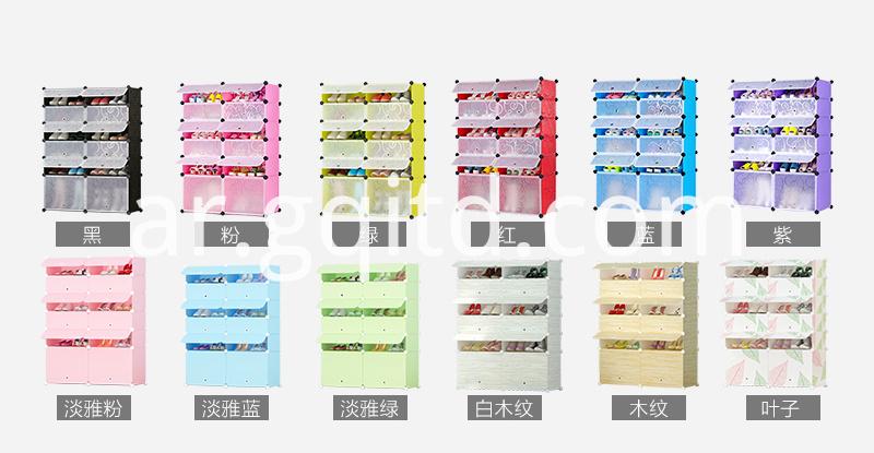 Shoe Cabinet Color