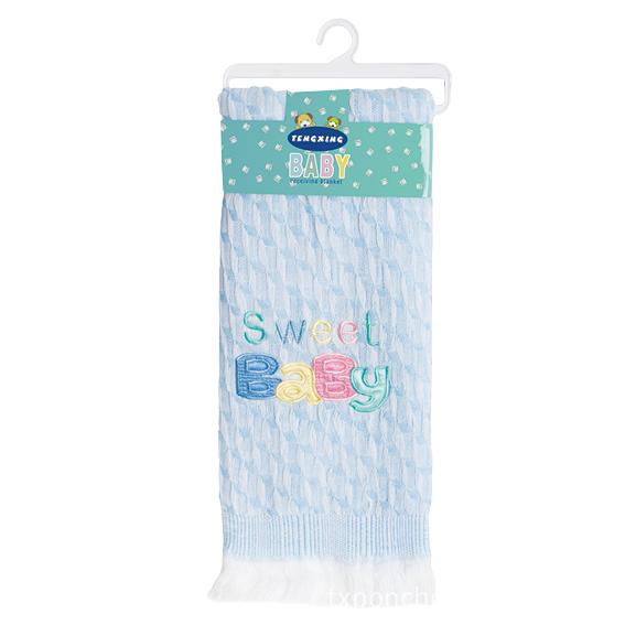 Blue small size baby shawl