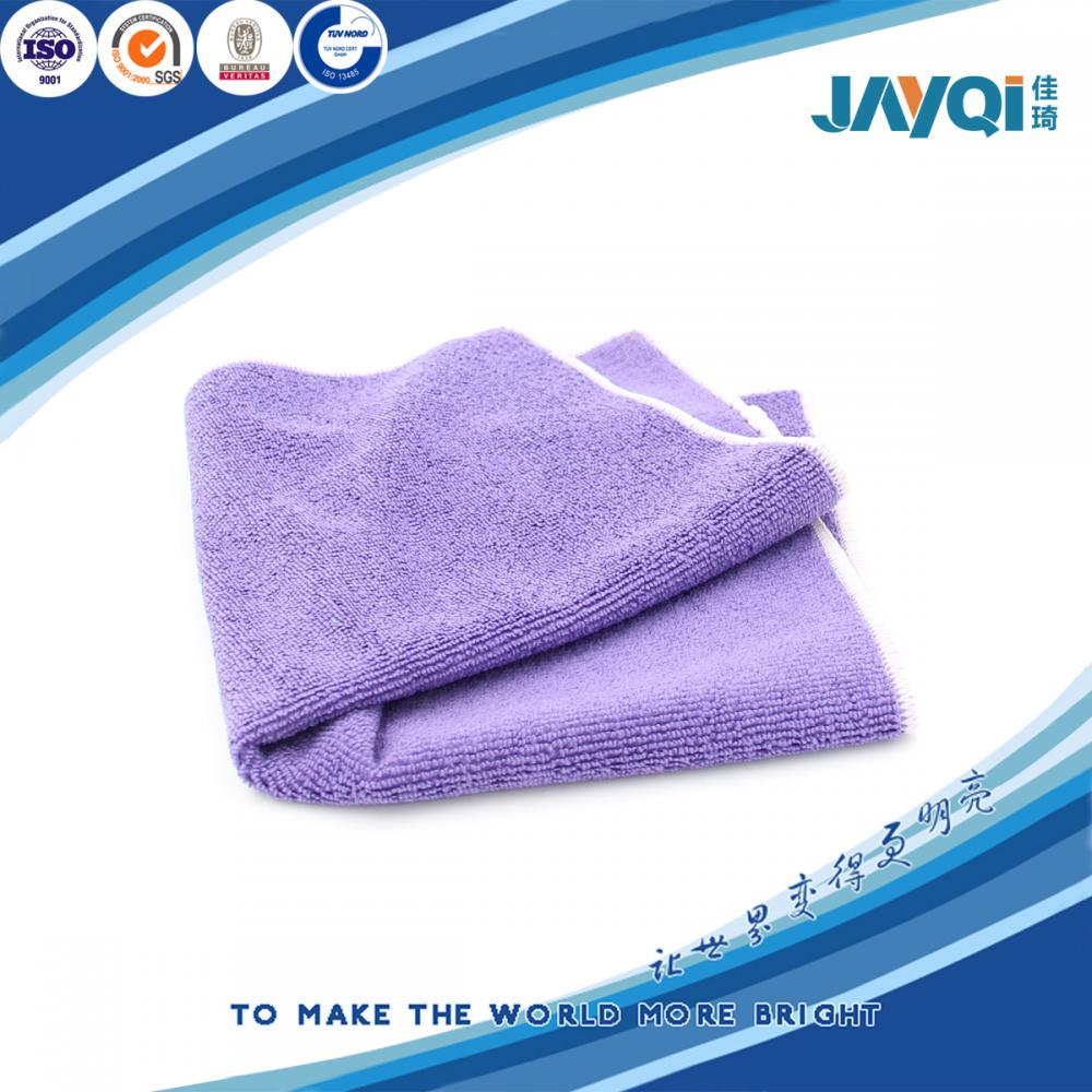 Face Cleaning Towel