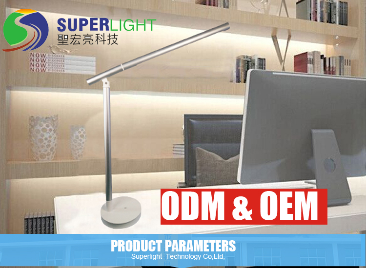 Simple Table Lamp Like Xiaomi