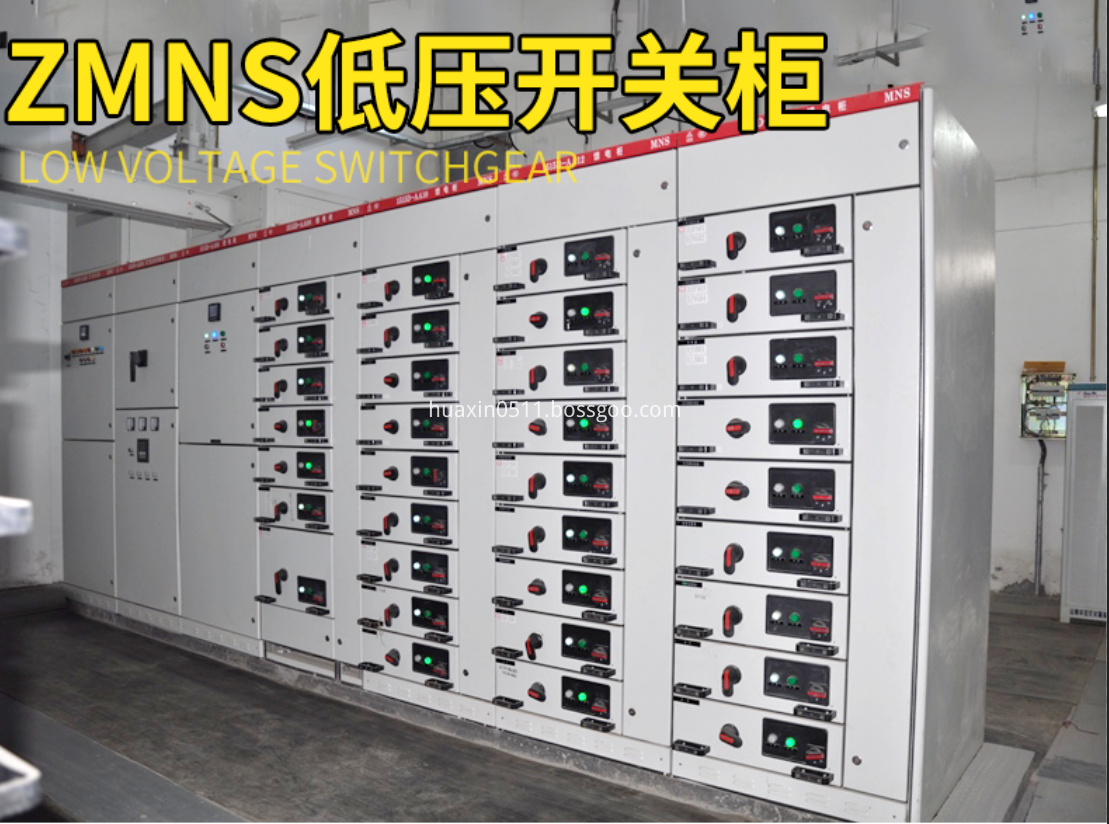 switchgear degree of protection