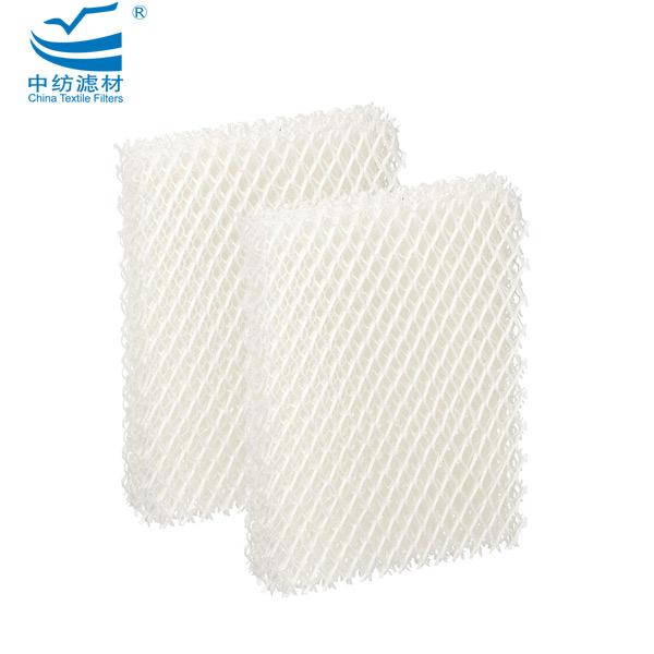 Honeywell Humidifier Wick Filter
