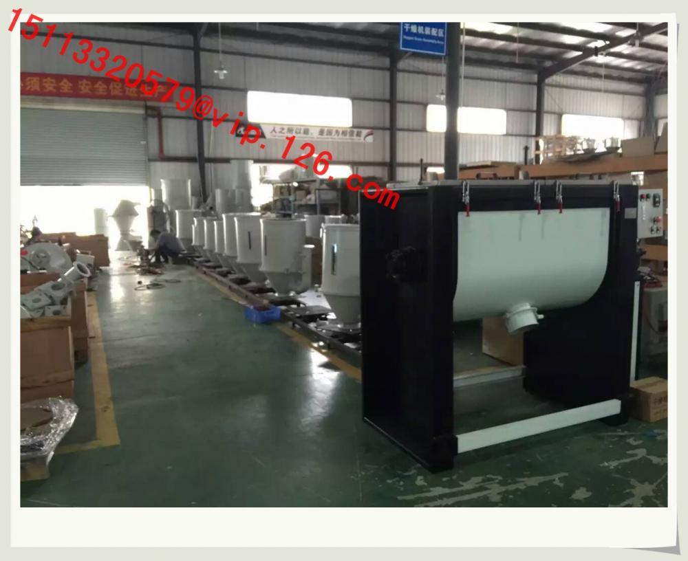 Hopper Dryer 1b