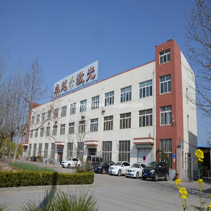 OEM sheet metal fabrication service