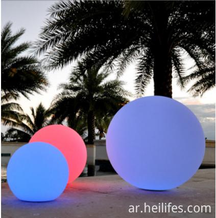 LED Ball Light