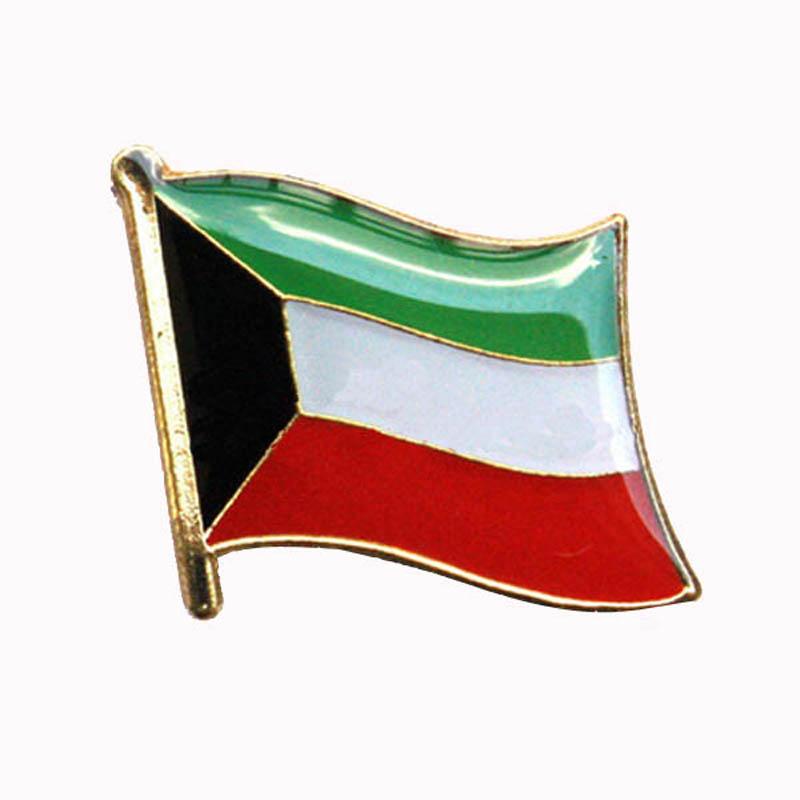 Kuwait Flag Pin