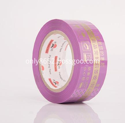 Customized Adhesive Printed BOPP Packing Tape