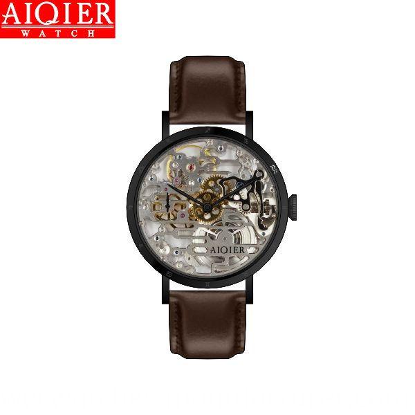 Men Old Mechanical Watch