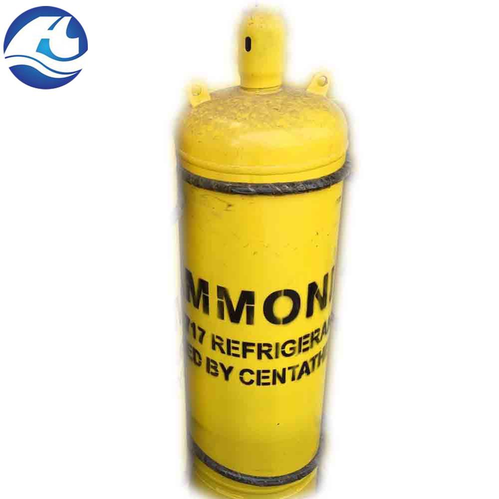 R717 Ammonia Gas