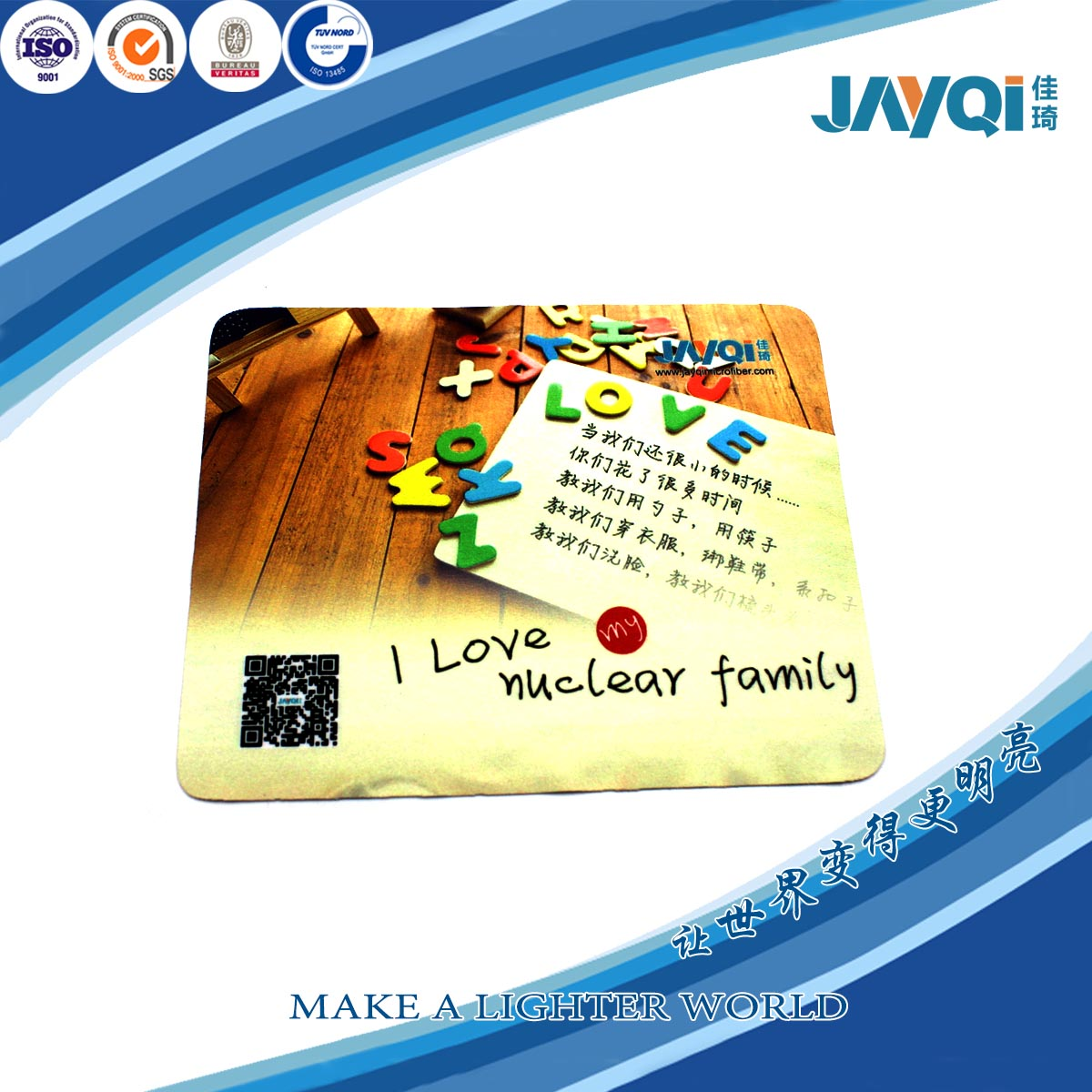 Logo Printed Microfibre Lens Cleaning Cloth