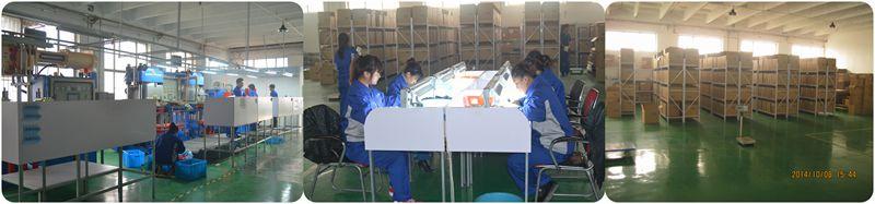 IBG factory 2