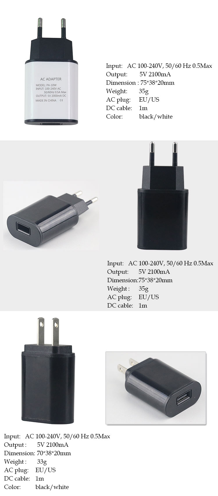 10w  wall charger