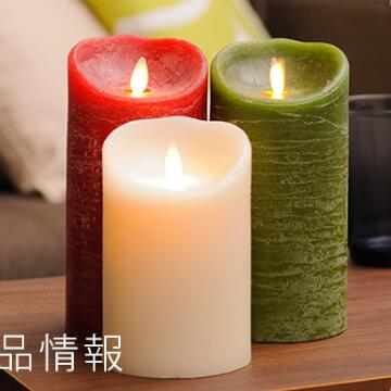 luminara wax candles