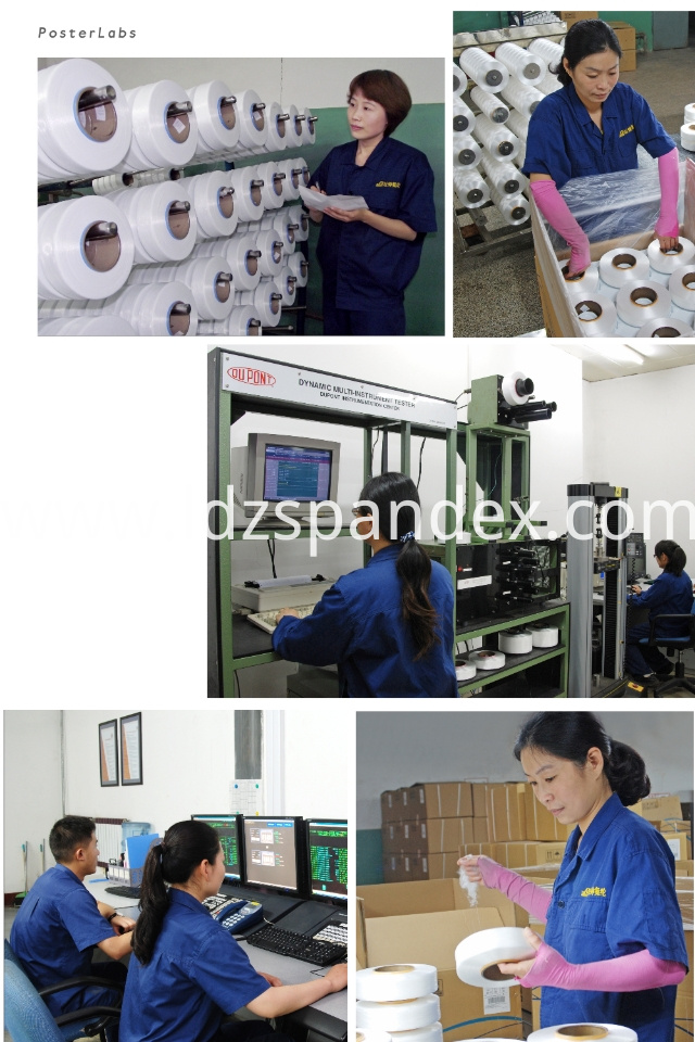 package&inspection