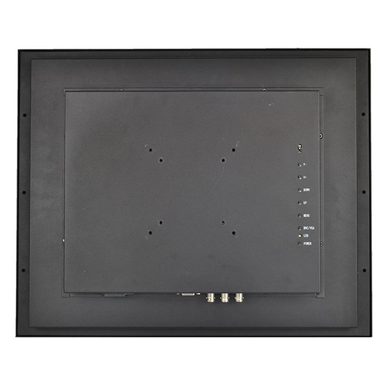 Embedded Monitor
