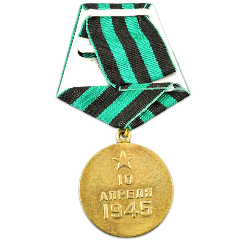 Russian Medal Souvenir