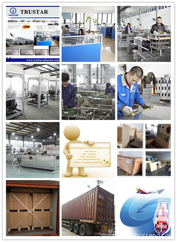 company plant packing shipping