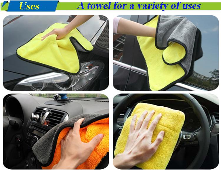 Coral Fleece Car Towel