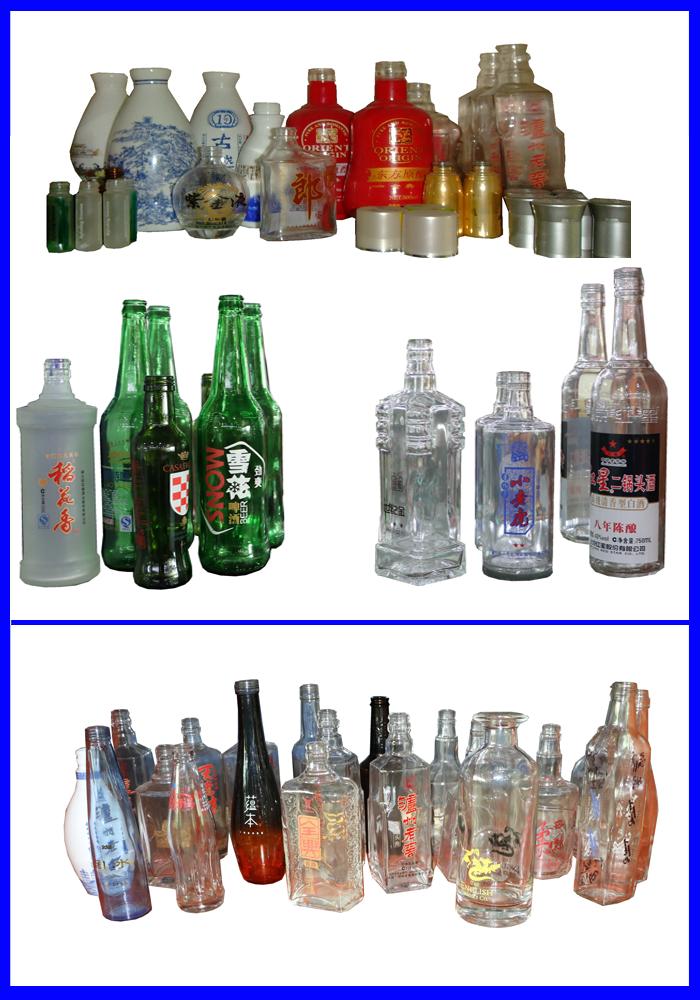Glass-bottle-02
