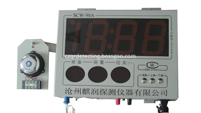 Type hang intelligent temperature instrument QR-W98A