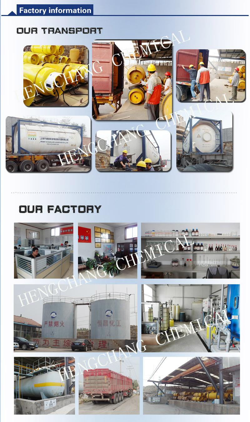 Factory Show-Liquid Ammonia