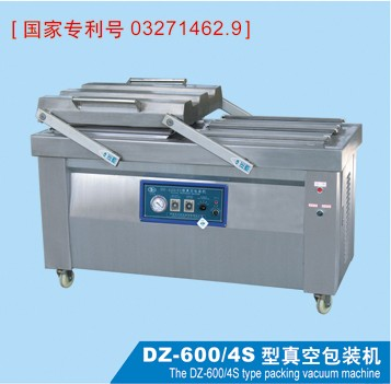 Meat Products Heating Sealing Vacuum Packing Machines