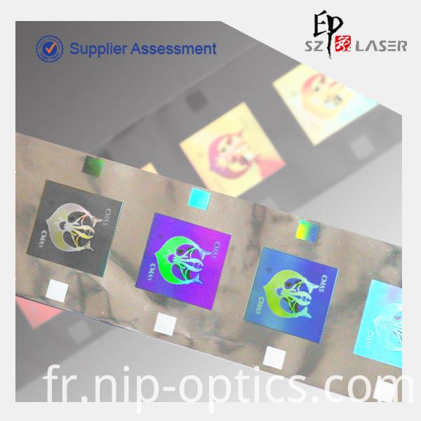 Hologram Strip Label