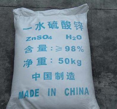 Mono zinc sulphate