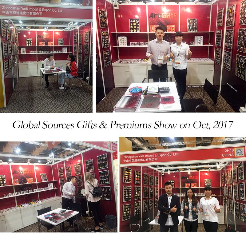 Exhibition In Hongkong